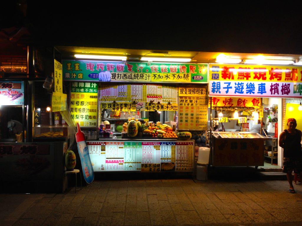 Nachmarkt in Dansui bei Taipei